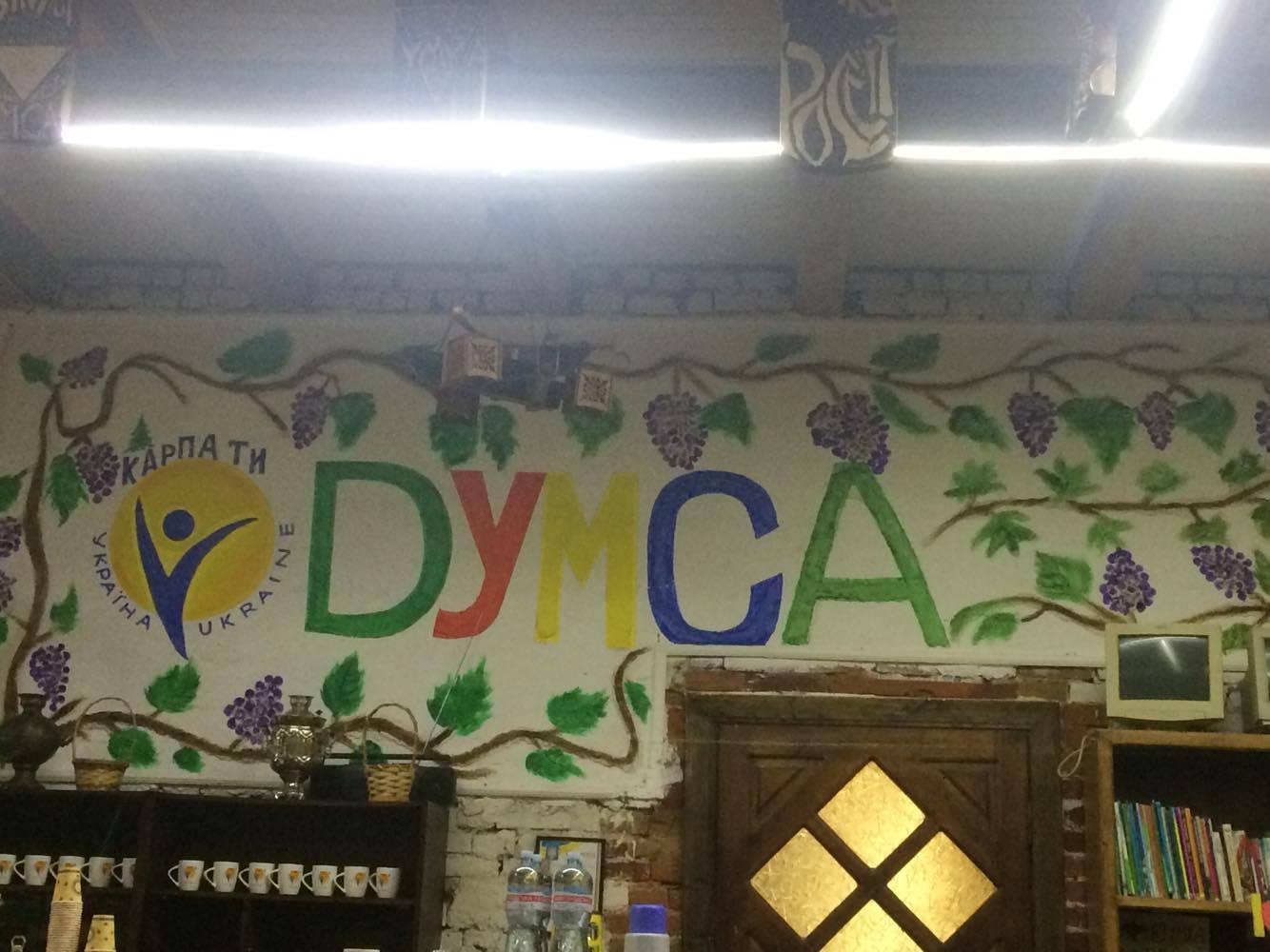 YMCA Ukrainas årsmöte- heta diskussioner och varma människor